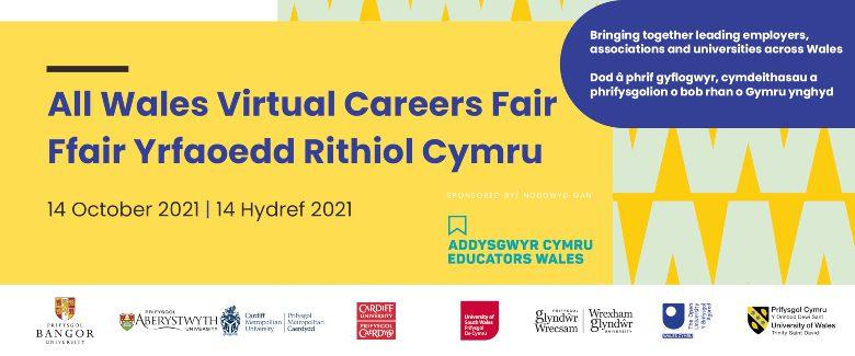 All Wales Virtual Careers Fair